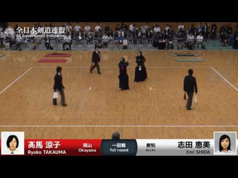 Ryoko TAKAUMA -eM Emi SHIDA - 55th All Japan Women KENDO Championship - First round 19