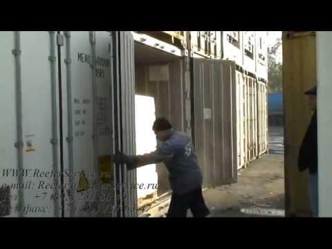 видео: рефконтейнеры