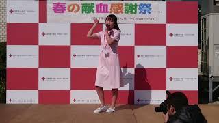 春の献血感謝祭 第2部ライブ ・ハート型ウイルス.