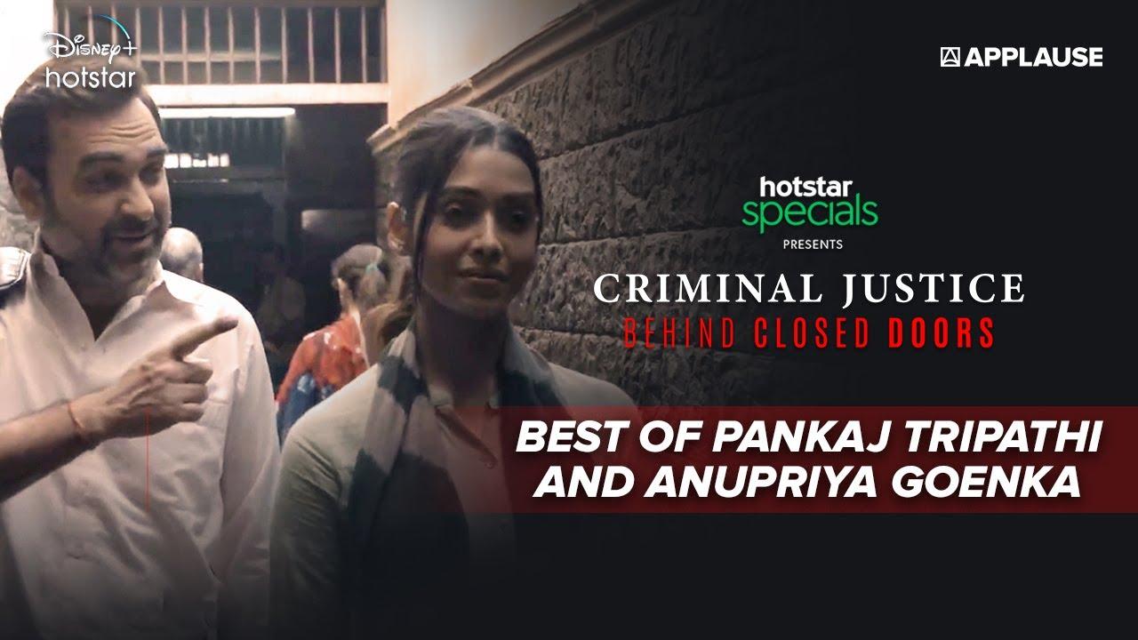 Download Best of Pankaj & Anupriya | Criminal Justice: Behind Closed Doors | Disney+ Hotstar VIP