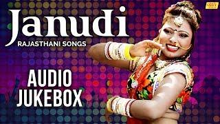 2017 हिट राजस्थानी Dj धमाका - जानुडी मिलगी रे  मारवाड़ी Songs- Janudi Special Marwadi Dj Mix