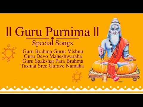 Guru Purnima Special Songs | Guru Purnima 2019 | गुरु पूर्णिमा 2019 Special I Guru Purnima Bhajans