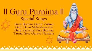 guru-purnima-special-songs-guru-purnima-2019-special-i-guru-purnima-bhajans