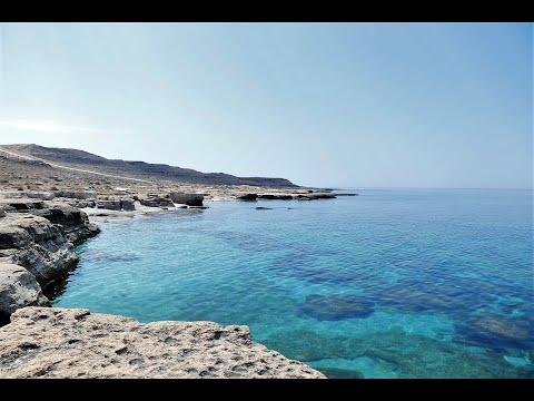 Голубая бухта (Каспийское море)