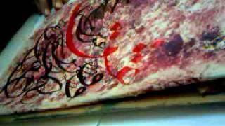 calligraphy modren style world famous calligrapher khurshid gohar qalam.3gp