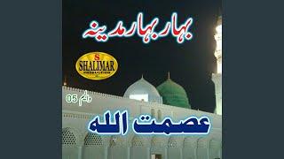 Aaqa Rawala Rawala