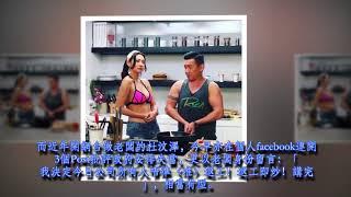 【颱風山竹】香港交通癱瘓 老闆古天樂杜汶澤出招應對獲讚