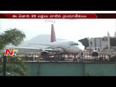 Visakhapatnam Airport Gets Grade 1 in Development || AP || NTV