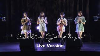 MV 「Hello, Goodbye」はこちらから ▶︎https://www.youtube.com/watch?v=4z97dXADdJk 2021年2月14日(日) 東京女子流 *生配信ライブ*~Happy Valentine's ...