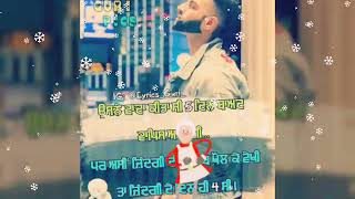 Shade parmish Verma (djpunjab) Remix song download