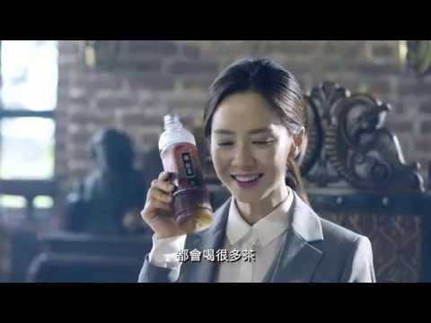 宋智孝道地極品纖。解茶Making of - YouTube