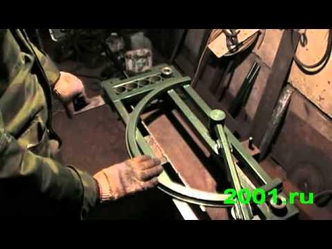 Смотреть www.2001.ru представляет кузнечное оборудование для холодной ковки. Для малого бизнеса.