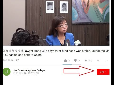 Richmond lawyer Hong Guo claims over $7.5M in trust money was stolen and laundered through BC casino