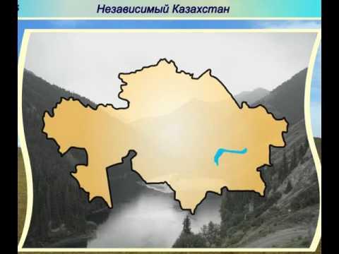 Провозглашение независимости Республики Казахстан
