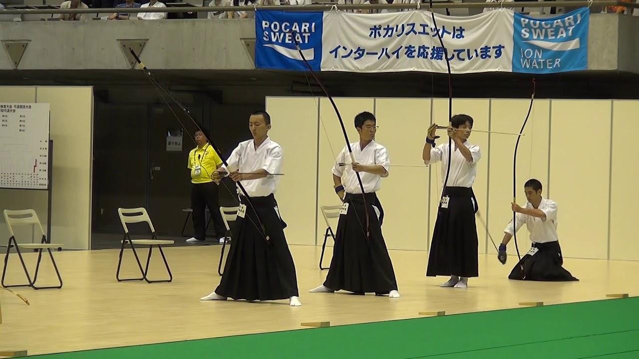 弓道 静岡