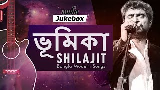 Bangla Modern Songs | Bhumika | SHILAJIT | Audio Jukebox