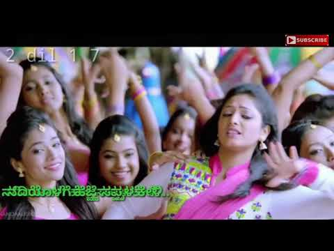 Kannada O Baby Once Again Status Video In Rikki