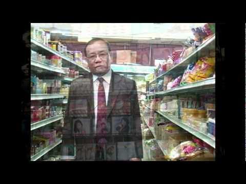 Ameriental Food Store, LLC; Eau Claire Oriental Supermarket