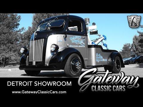 1947 Ford COE - Gateway Classic Cars Of Detroit -#1547DET