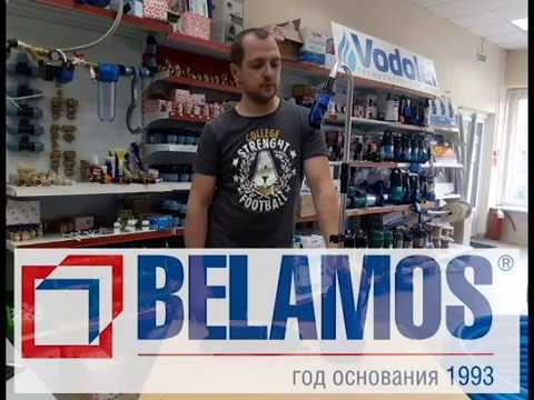 Насос для полива из бочки Belamos Omega 350 LX. Обзор