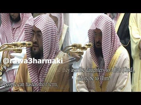 صلاة التراويح من الحرم المكي ليلة 13 رمضان 1439 للشيخ بندر بليلة وعبدالرحمن السديس كاملة مع   الدعاء