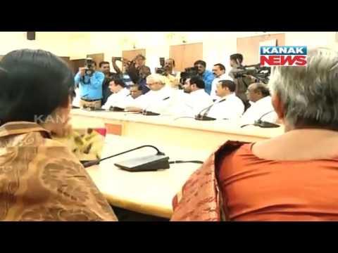 Naveen Patnaik To Review Performance of BJD In Panchayat Election