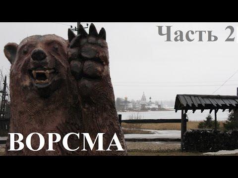 Свято-Троицкий Островоезерский монастырь (г. Ворсма). Часть 2
