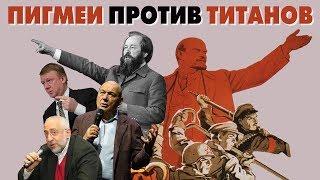 видео: Евгений Спицын. Убожество антисоветской мифологии