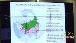 14й доклад - Безруков А. Армия 2016: Россия в изменяющемся мире.