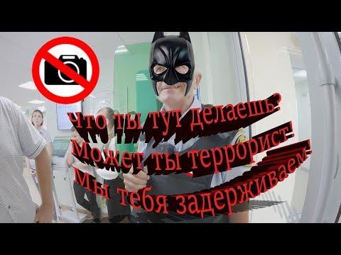 Особо охраняемый спербанк,запирают посетителей.город Кореновск.