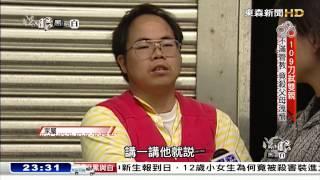 法眼黑與白:林清岳弒親