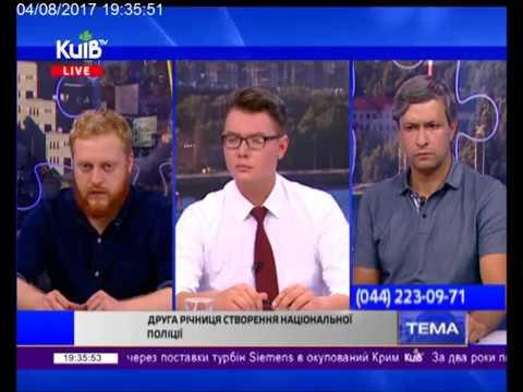 Телеканал Київ: 04.08.17 Столиця 19.20