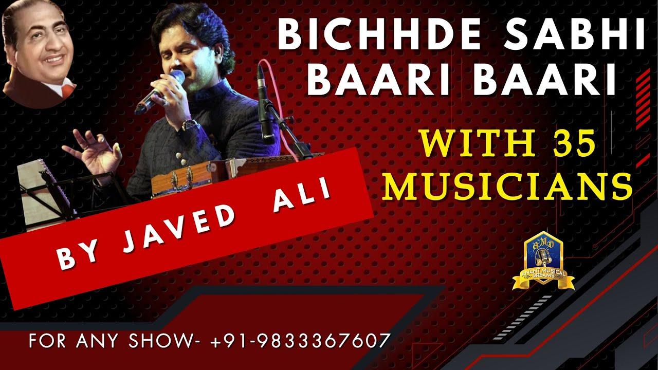 Download Bichhde Sabhi Baari Baari I Kaagaz Ke Phool I S D Burman I Md Rafi I Javed Ali I 35 Musicians
