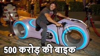 दुनिया की 5 सबसे महंगी बाइक ( 500 करोड़ की बाइक ) 5 Fastest Motorcycles In The World