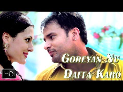 Title Song | Goreyan Nu Daffa Karo | Amrinder...