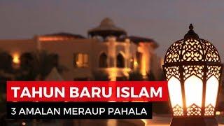 Lakukan Amalan Ini di Bulan Muharram untuk Mendulang Pahala 2017 Video