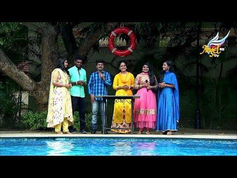 Engalin Sangamam | எங்களின்  சங்கமம் | Gandhi Jayanthi Special | 2016