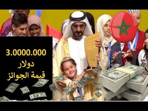 مريم أمجون تهدي المغرب المرتبة الأولى لأفضل قارئ في العالم