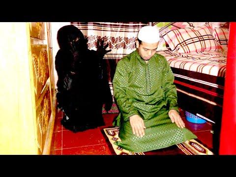 Ayatul Kursi Vs Shaitan | Islamic Shot Film 2020 | Namaz Vs  Shaitan | Tolki