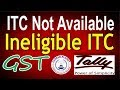 Ineligible Input Credit under GST Tally ERP 9 Part-26|ITC not available in GST Entries in Tally