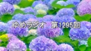 第1295回 零度のエクリチュール 2018.06.12