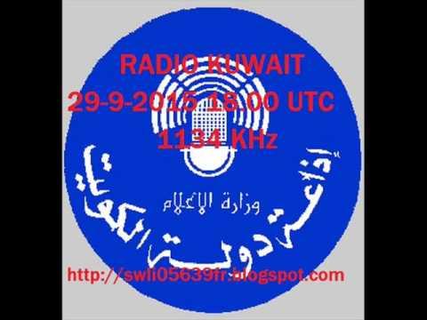 RADIO KUWAIT 1134 KHz
