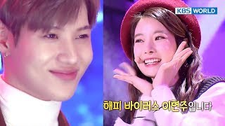 "April's former member HyunJoo's cute performance…Taemin, ""She's a textbook idol!""[The Unit/20171206]"