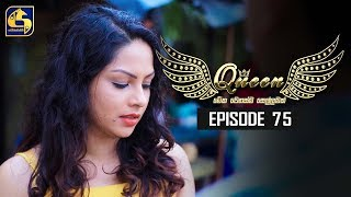 Queen Episode 75 || ''ක්වීන්'' ||  20th November 2019 Thumbnail