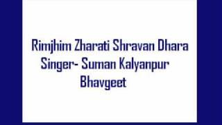 Rimjhim Zharati Shravan Dhara- Suman Kalyanpur, Bhavgeet
