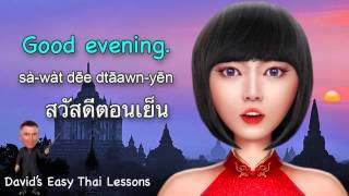 Good Morning Afternoon Evening Night Learn Thai Language Lesson