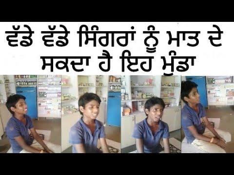 Raw Talent Of Punjab   Punjabi Talent Official