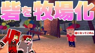 【マインクラフト】 黄昏の巣窟:Part18 【阿吽マイクラ実況】