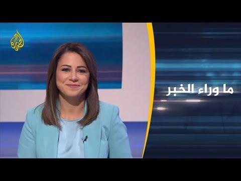 ???? ما وراء الخبر- ما أبعاد حملة الاعتقالات الأمنية بعدن اليمنية؟  - 23:53-2019 / 8 / 14