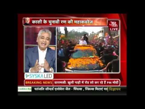 Prime Minister Narendra Modi In Varanasi On Saturday